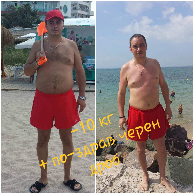 -10 килограма + по-здрав черен дроб